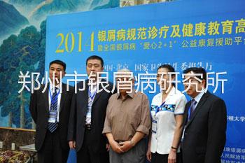 刘长江与专家领导合影