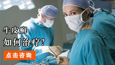 寻常型银屑病可以有治愈的可能吗