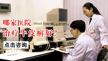 关节病型银屑病的早期症状有哪些